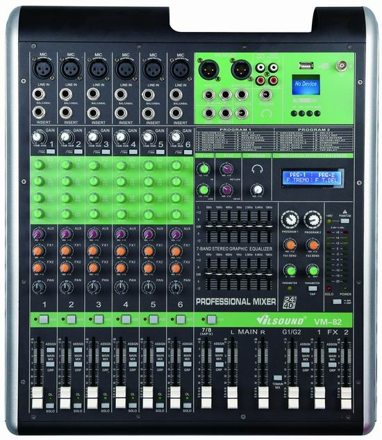 VM-82 Mixing Console